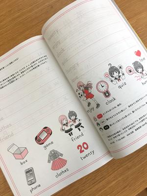 kiso1-2.jpg